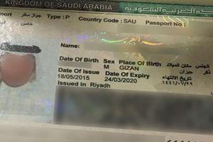 گذرنامههای 7 سعودی مظنون به قتل خاشقچی منتشر شد +عکس