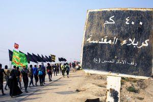 نماهنگ جدید عربی عشقنا حسینا برای پیاده روی اربعین 97 - مسیر عاشقی