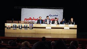 جای خالی نمایندگان موافق تصویب FATF +عکس