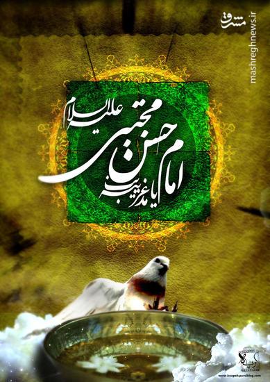 حدیث روز/ سخن امام حسن(ع) درباره تمسک به قرآن