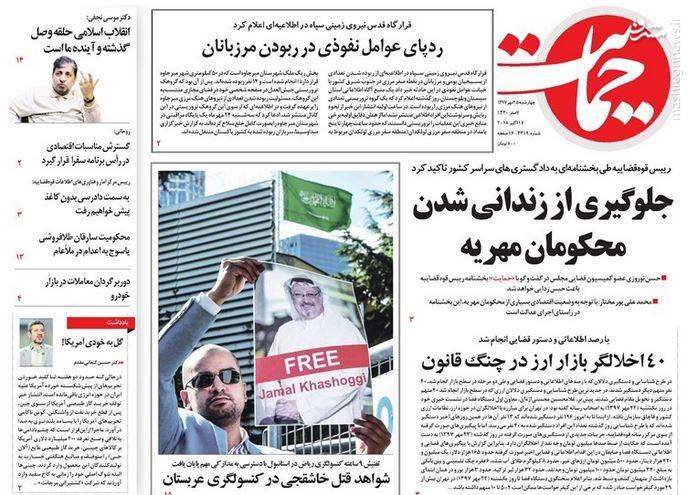 حمایت: جلوگیری از زندانی شدن محکومان مهریه