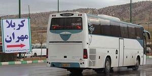 آخرین وضعیت ترافیکی در شهر مهران