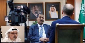 » سرکنسول عربستان سعودی در استانبول