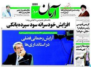 اگر زنان به تماشای بازی مردان نروند دچار بحران روحی و روانی می شوند!/ دولت روحانی بعد از برجام تمام شد،چون ایده دیگری ندارد