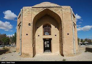 عکس/ مقبره چهارطاقی تیموری در شیروان