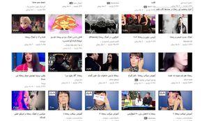 انتشار فیلمهای بدون سانسور در آپارات!