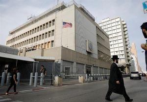 دفتر نمایندگی فلسطین و اسرائیل
