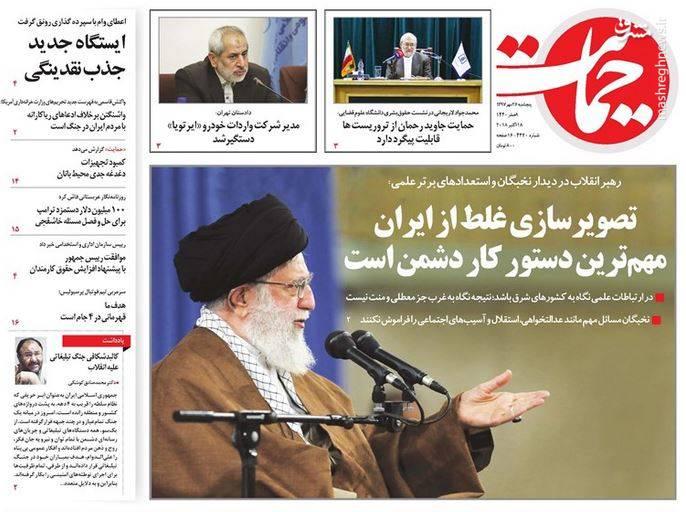 حمایت: تصویرسازی غلط از ایران مهمترین دستور کار دشمن است