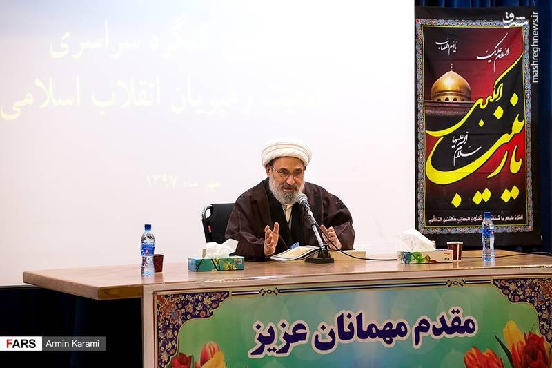 عکس/ کنگره جمعیت رهپویان انقلاب اسلامی