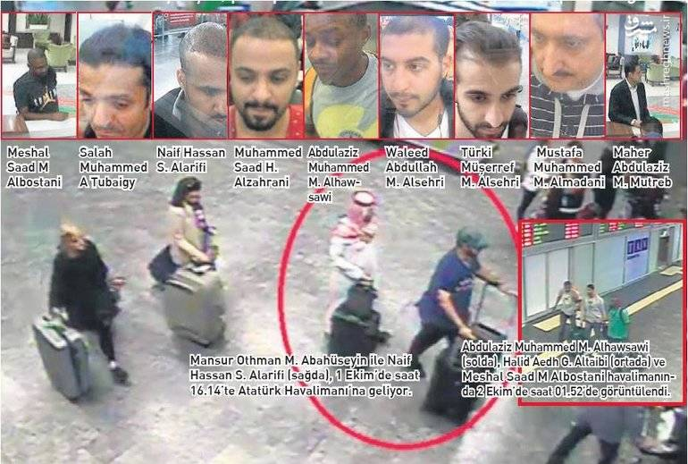 انتشار تصاویری جدید از «عاملان» قتل خاشقچی
