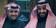 مشاور برکنارشده دربار سعودی چه کسی است؟