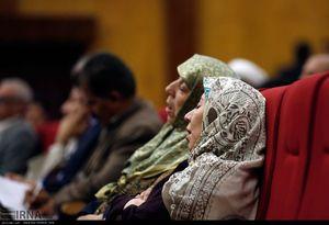 عکس/ خواب عمیق هنگام سخنرانی جهانگیری!