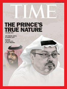 جلد مجله تایم با عکس و تیتری درباره قتل جمال خاشقجی؛ ماهیت حقیقی شاهزاده