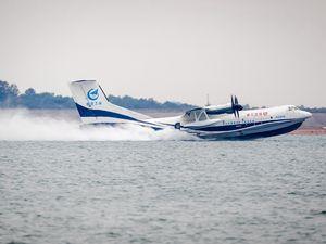 بزرگترین هواپیما دو زیست جهان درچین