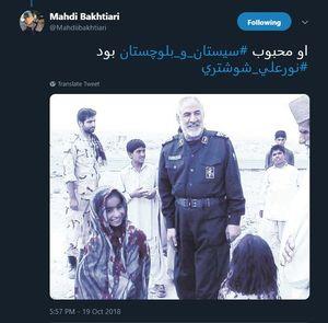 سردار شهیدی که جانش را برای وحدت داد +عکس