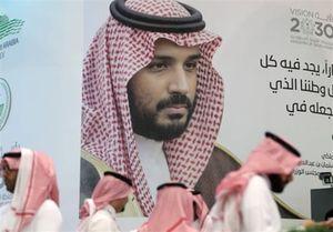 محمد بن سلمان نمایه