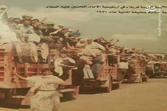 به سمت شهر کربلا در اربعین امام حسین (ع) در سال 1971