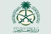 واکنش وزارت خارجه سعودی به قتل خاشقجی