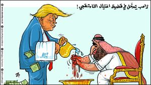 کاریکاتور/ تلاش ترامپ برای تطهیر چهره سعودی ها!
