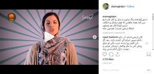 روایت طنزگونه از سفر یک خانم به اربعین +فیلم