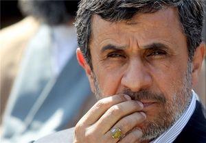 هشدار رهبری به احمدی نژاد در مورد امکان لغزش +فیلم