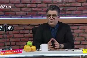 فیلم/ کنایه رشیدپور به پیامک پلیس 110