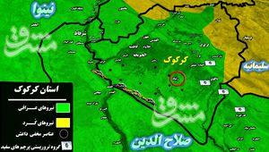 جزئیات کمین دقیق نیروهای بسیح مردمی عراق در استان کرکوک/ فرمانده میدانی داعش در منطقه الرشاد به هلاکت رسید+ نقشه میدانی