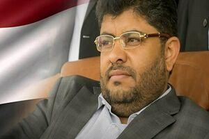 واکنش صنعاء به توقیف کشتی حامل سلاح در نزدیکی یمن