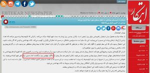 خبرنگار هتاک به ساحت مقدس ائمه هدی (ع) بازداشت شد