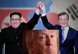 صلح دو کره