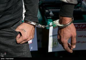 بازداشت سارق گوشوارههای دختربچهها در تهران