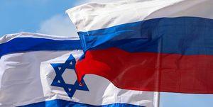 پرچم نمایه روسیه و اسرائیل
