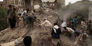 بمباران ایستگاه فروش گاز در یمن