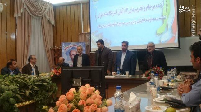 تلاش آمریکا برای ایجاد شوک در ایران