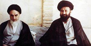 امام خمینی و سید مصطفی