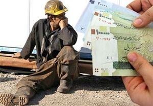 دستمزد کارگران نمایه