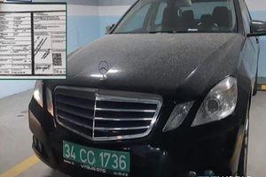 خودرو دیپلماتیک