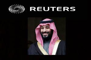 تلاش رویترز برای بیگناه نشان دادن بن سلمان در پرونده خاشقجی