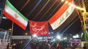نظم نوین جهانی زیر پرچم سالار شهیدان +عکس