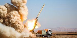 اصابت بدون تلفات راکت آموزشی به زمین در تمرین آمادگی یگان سپاه