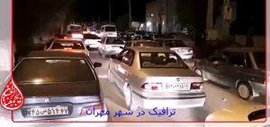 ترافیک پرحجم و روان در مسیر ایلام-مهران