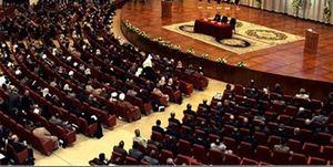 جدیدترین اخبار از انتخاب نخستوزیر جدید عراق