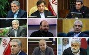 اعلام گزینههای احتمالی شهرداری تهران +عکس