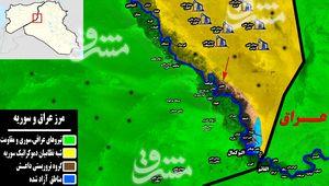 آخرین تحولات میدانی نوار ساحلی شرق رود فرات/ پیشروی ۱۹ کیلومتر مربعی شبه نظامیان کُرد در ۴۵ روز عملیات علیه داعش+ نقشه میدانی و عکس