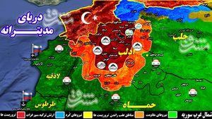 جزئیات درگیریهای سنگین میان گروههای تروریستی در مناطق اشغالی شمال سوریه/ تلاش آوارگان سوری برای بقا با حرکت به سمت مناطق تحت کنترل ارتش در شرق ادلب + نقشه میدانی و عکس