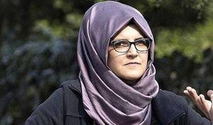 توئیت نامزد خاشقچی در یکصدمین روز قتل وی