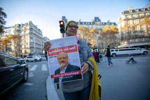 عکس/ تجمع اعتراض آمیز مقابل سفارت عربستان در پاریس