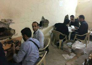عکس/ شعبه عجیب بانک ملی در نجف!