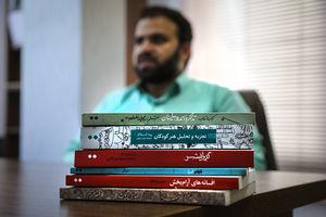 سعید مکرمی - نشر اسم - ترنجستان سروش