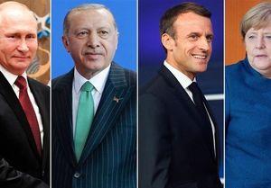 ورود سران کشورهای روسیه، فرانسه و آلمان به ترکیه